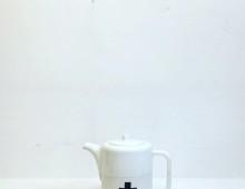 Cabin Vibe T-pot (2 mug)
